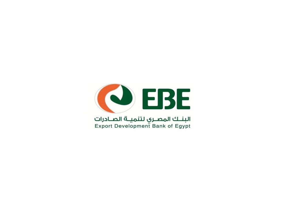 ارتفاع أرباح البنك المصري لتنمية الصادرات 46% نهاية يونيو 2018