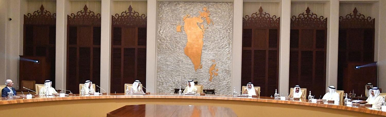 جلالة الملك خلال ترأس مجلس الوزراء: مواصلة خطى التنمية الوطنية الشاملة