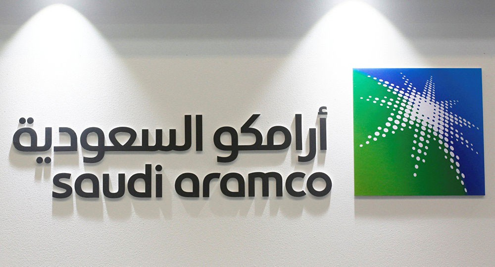 """""""أرامكو"""" ترغب الاستثمار في قطاع التكنولوجيا"""