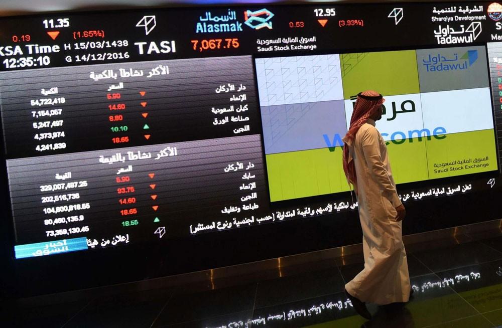البورصة السعودية تعوض بعض خسائرها بعد هبوطها الأسبوع الماضي