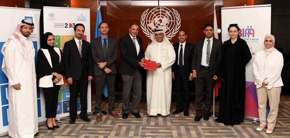 """""""الإدارة العامة"""" يدشن مختبرات الابتكار بالتعاون مع الأمم المتحدة الإنمائي"""