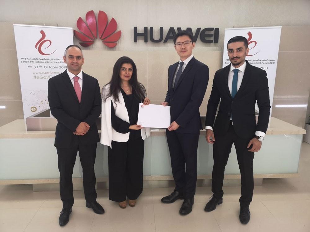هواوي ترعى منتدى البحرين الدولي للحكومة الإلكترونية 2018