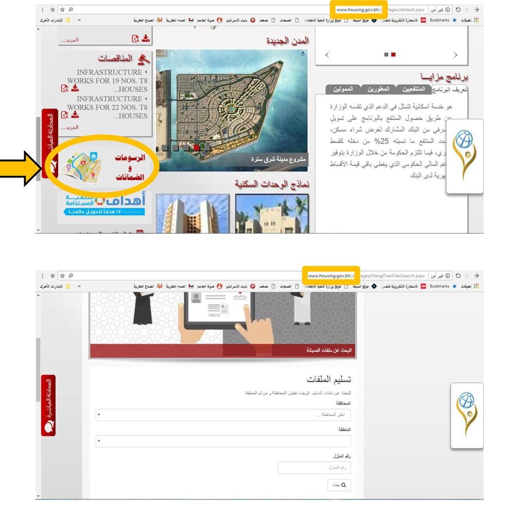 """""""الإسكان"""" توفر خرائط الوحدات لحديثي الانتفاع على موقعها الالكتروني"""