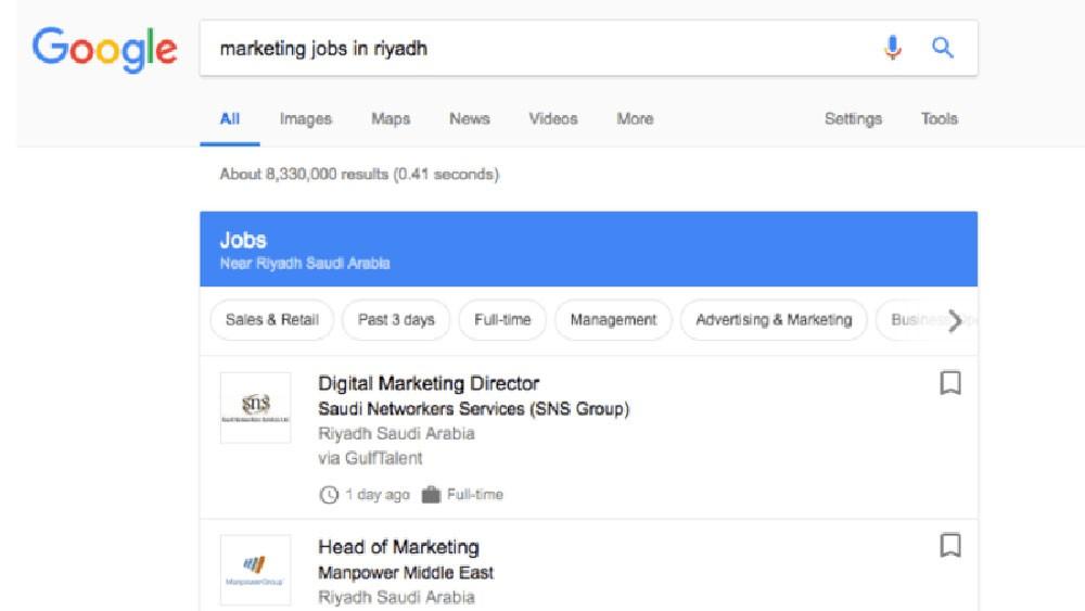 """غوغل يطلق """"خاصية جديدة"""" لتوظيف الشباب العربي"""