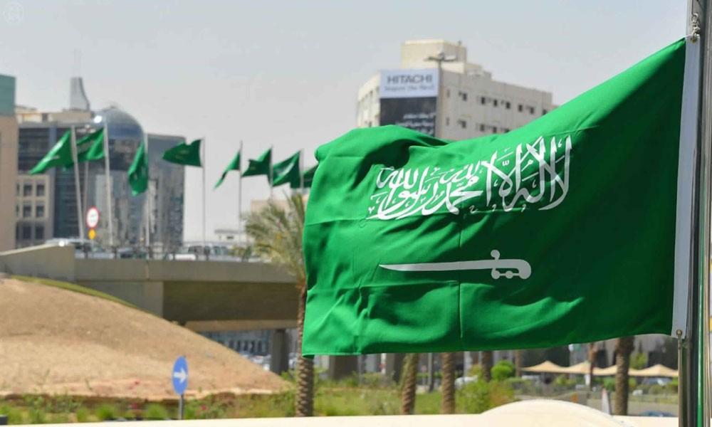 السعودية تطلق صكوكا دولية بقيمة ملياري دولار