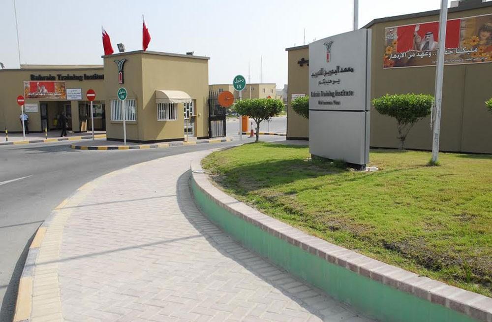 """""""البحرين للتدريب"""" يكمل استعداداته لاستقبال أكثر من ألفي متدرب"""