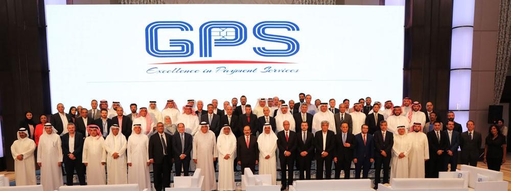 شركة GPS تجمع قادة القطاع المالي والصيرفي لمواصلة قيادة التميز