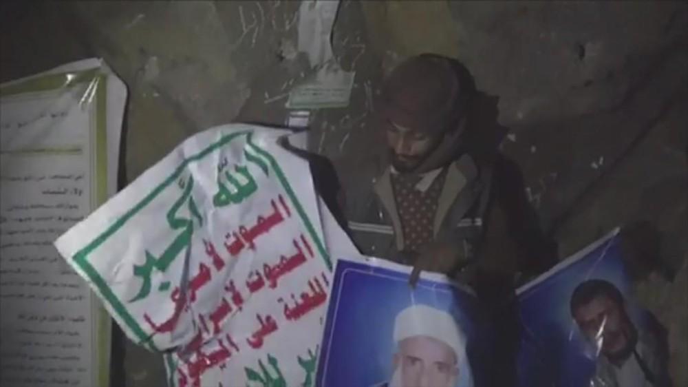 اليمن.. ضبط غرفة عمليات للحوثيين تحت الأرض في صعدة