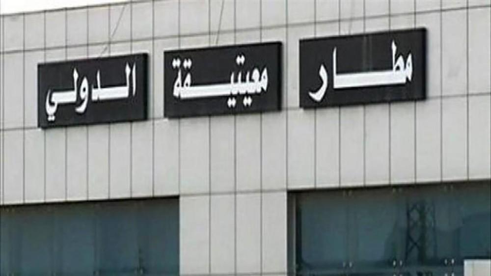 سلامة: نعلم من استهدف مطار معيتيقة الليبي وسنعلن اسمه