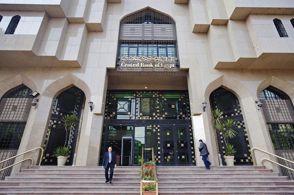 عوائد أذون الخزانة المصرية تواصل الارتفاع
