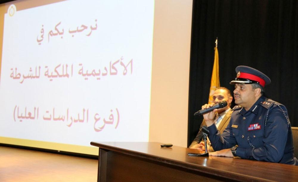 الملكية للشرطة تعلن قبول 75 طالبا وطالبة في برامج الماجستير