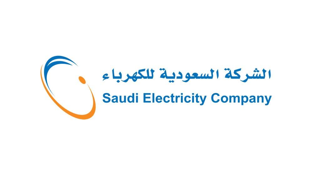 السعودية للكهرباء تصدر صكوكا إسلامية بقيمة ملياري دولار في الأسواق الدولية
