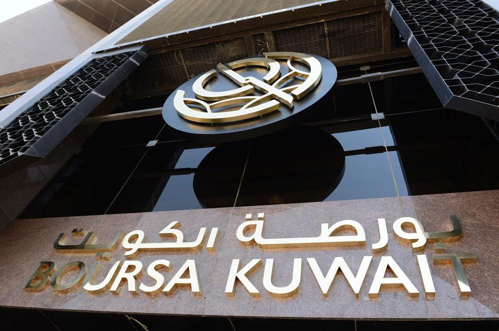 بورصة الكويت تتألق في الربع الثالث مع جني ثمار إصلاحات السوق