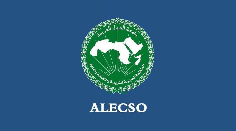 منظمة الألكسو تفتح المجال للمشاركة بالبحوث التربوية في مجلتها