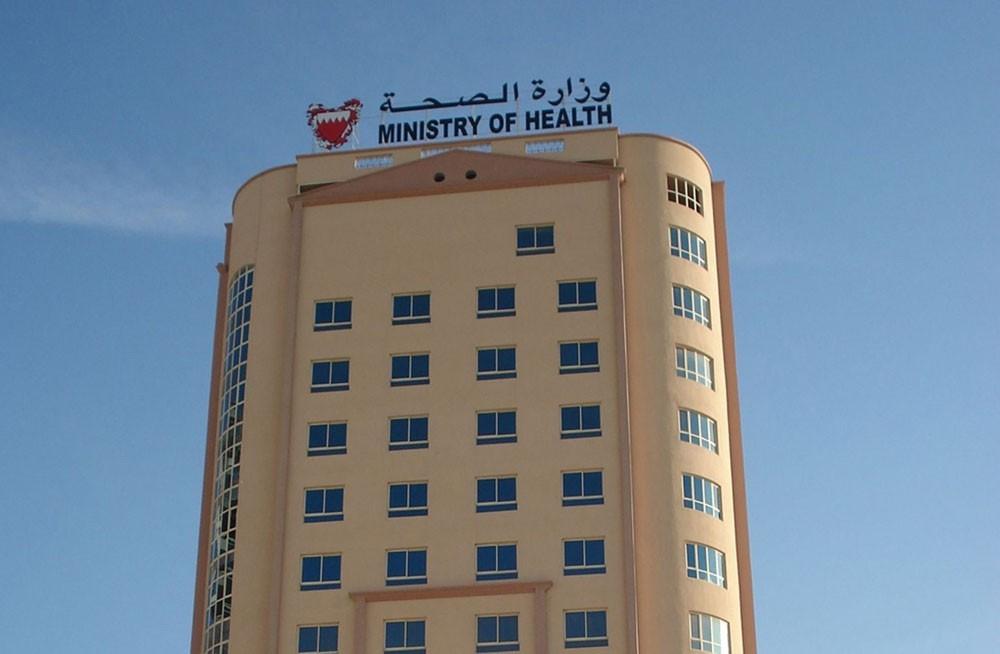 وزارة الصحة : صرف دواء المورفين يعتمد على  تشخيص الحالة المرضية