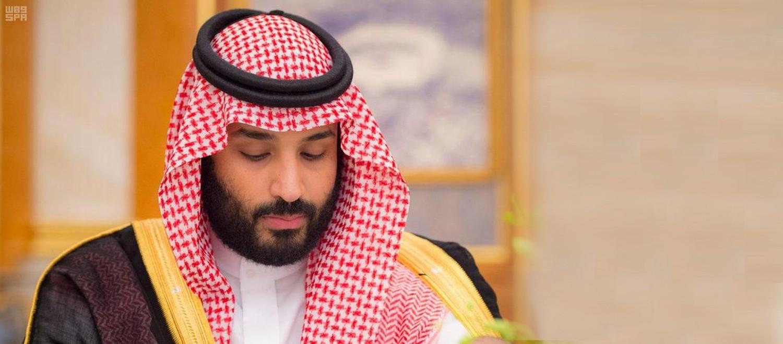 ولي العهد السعودي: التوسع بالإنفاق العام يعزز نمو الفرص الوظيفية