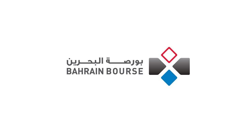 بورصة البحرين تشارك في الأسبوع العالمي للمستثمر 2018