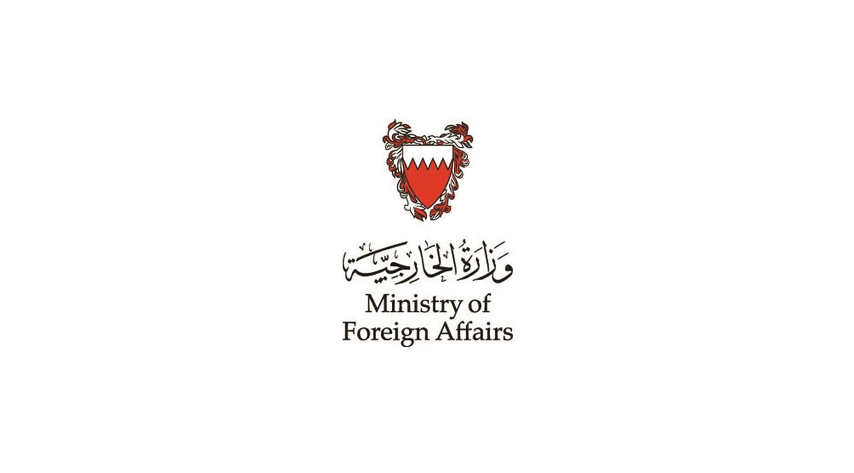 البحرين تدين الاعتداء الإرهابي لميليشيا الحوثي على مخيم بني جابر في الحديدة