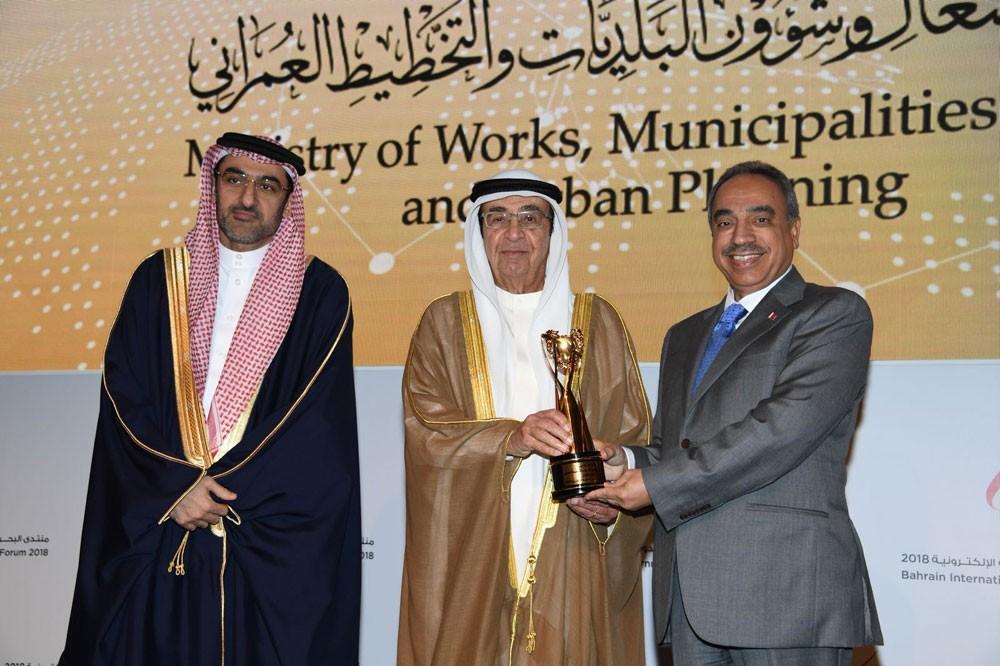 (الأشغال) تحصد جائزة التميز في مؤشر البحرين للحكومة الالكترونية 2018
