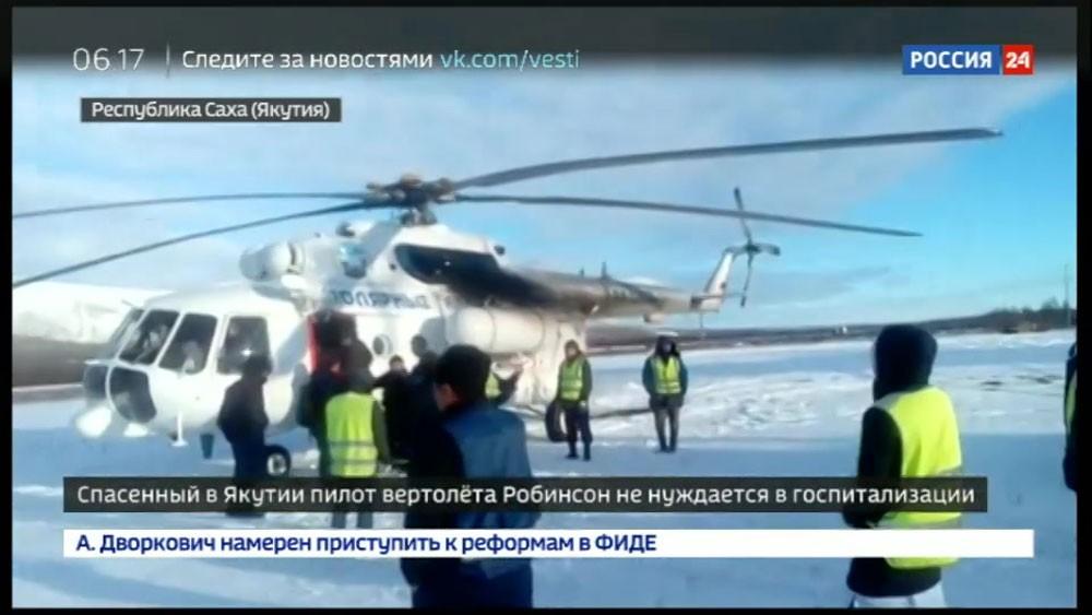 نجاة طيار روسي بأعجوبة بعد سقوط مروحيته في القطب الشمالي