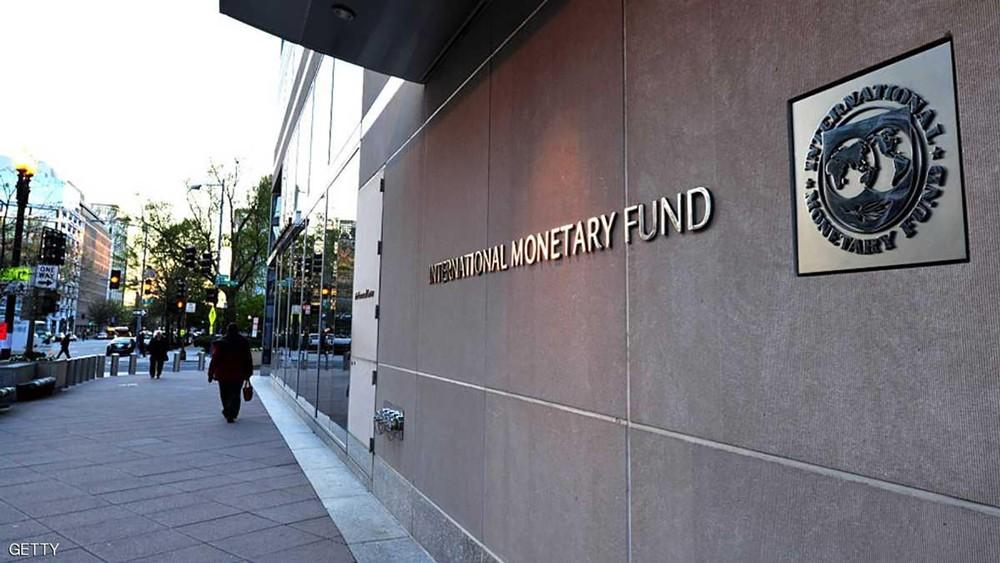 """""""النقد الدولي"""" يخفض توقعاته للنمو العالمي إلى 3,7% في 2018 و2019"""