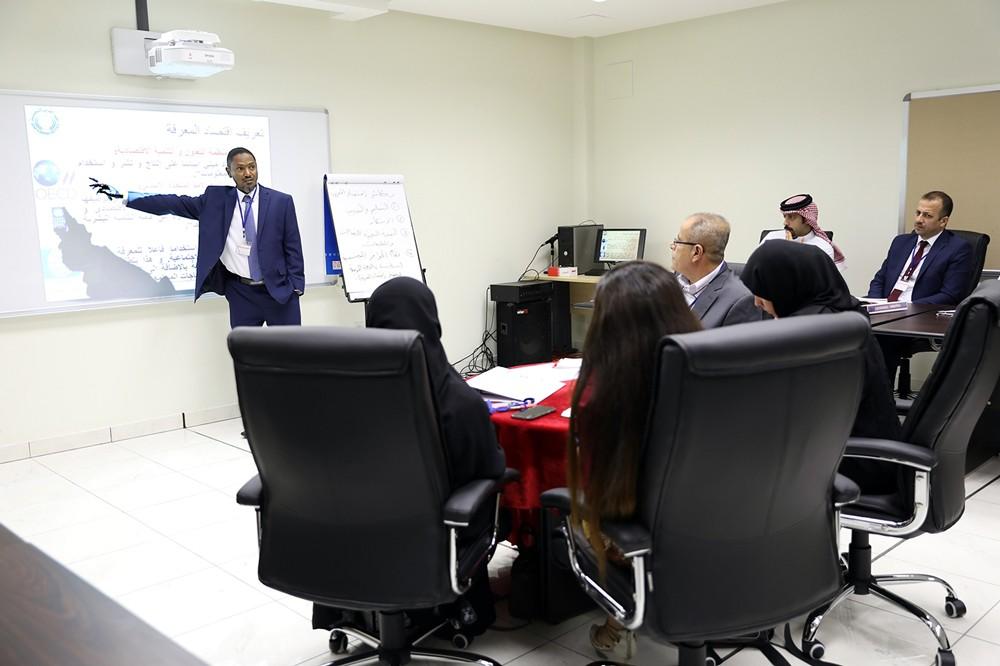 معهد البحرين للتدريب ينظم برنامجًا تدريبيًا حول اقتصاد المعرفة