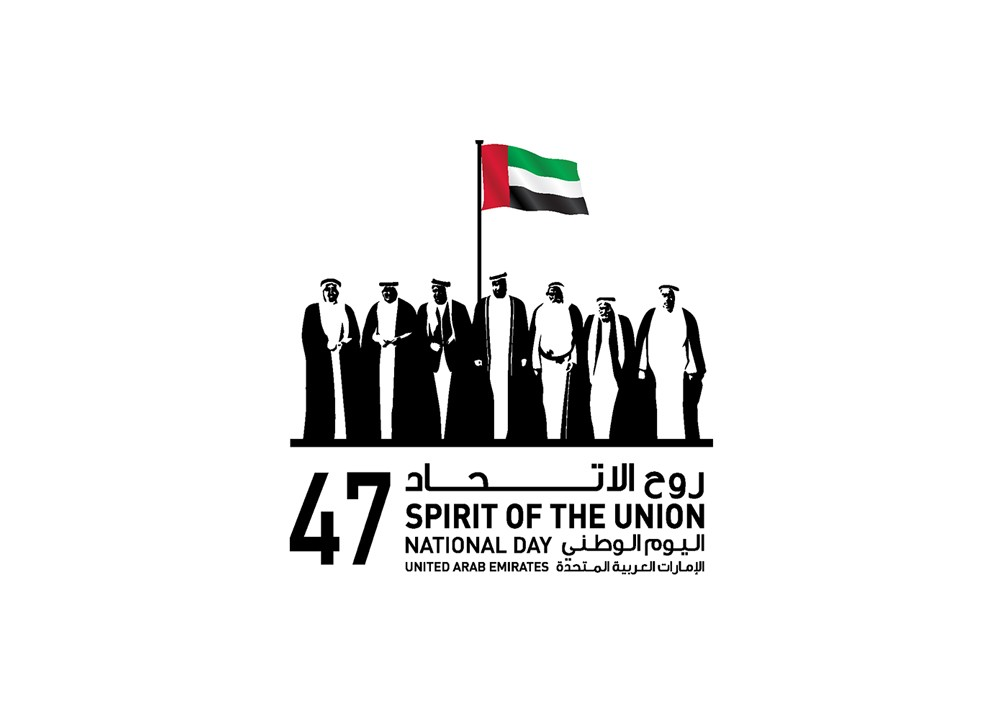 إطلاق تذاكر الاحتفال الرسمي باليوم الوطني السابع والأربعين