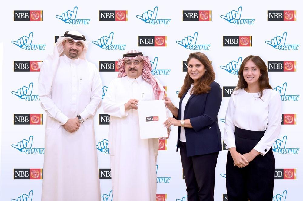 بنك البحرين الوطني الراعي الذهبي لكأس العالم الثالث للطيران الحر الداخلي
