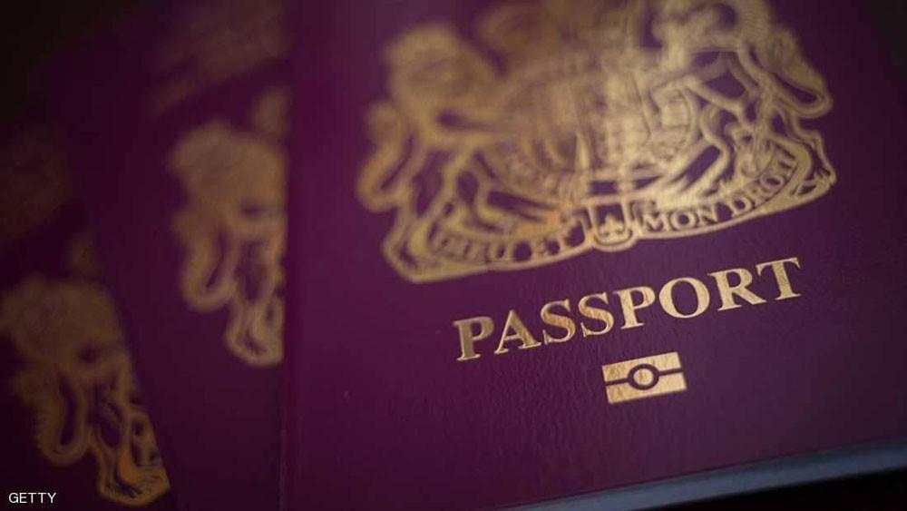 """""""جوازات الأغنياء"""" تضع دول أوروبا في دائرة الاتهام"""