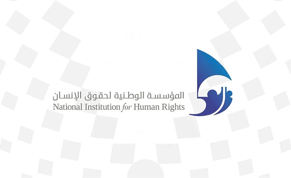 """""""الوطنية لحقوق الإنسان"""" تثمن جهود المملكة في رعاية وتعزيز حقوق الطفل"""