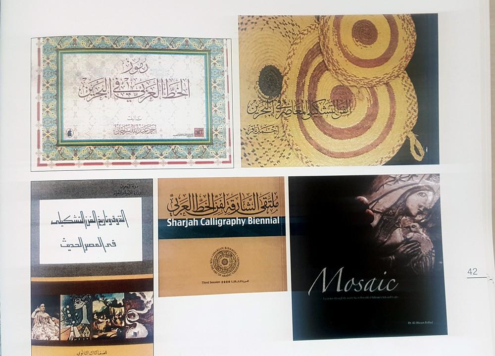 """"""" محمود الملا...سيرة ذاتية""""..الحضور القوي والمتوهج"""