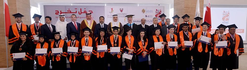 """حميدان يرعى حفل تخريج طلاب معهد البحرين للضيافة والتجزئة في """"الدبلوما السويسرية"""""""