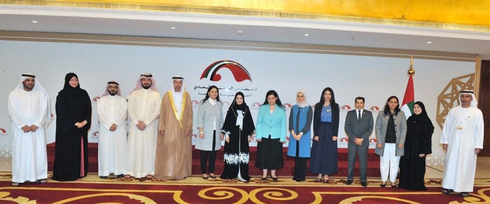 """""""الشورى"""" و""""الأعلى للمرأة"""" يستعرضان جهود البحرين في """"تكافؤ الفرص"""""""