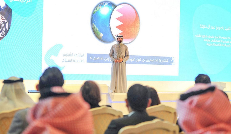 البحرين تخطو بثقة لنشر ثقافة التنمية المستدامة بين شباب العالم