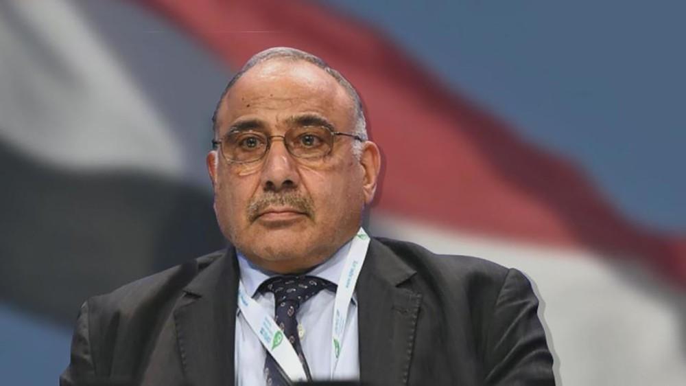 """العراق.. أكثر من 15 ألف مرشح لمنصب وزير """"إلكترونياً"""""""
