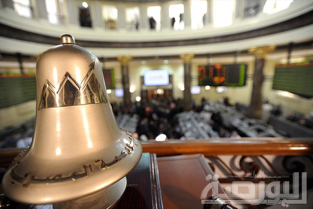 بورصة مصر تخالف الأسواق العربية وتربح 17 مليار جنيه