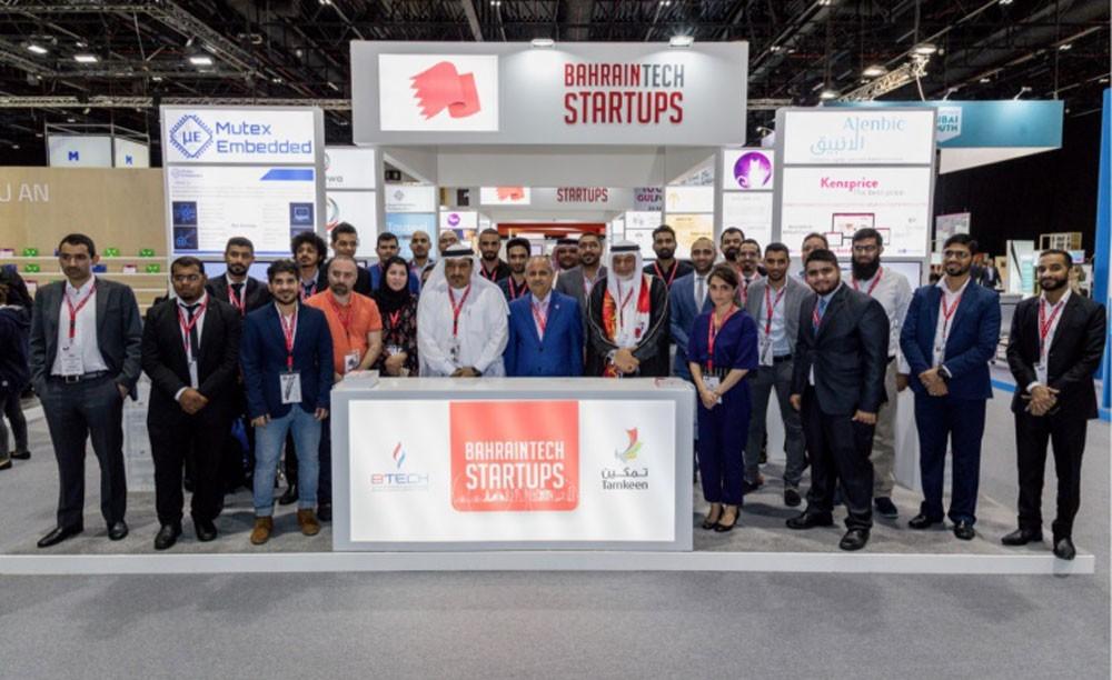 الرواق البحريني في جيتكس يستقبل 5 آلاف زائر خلال يومين