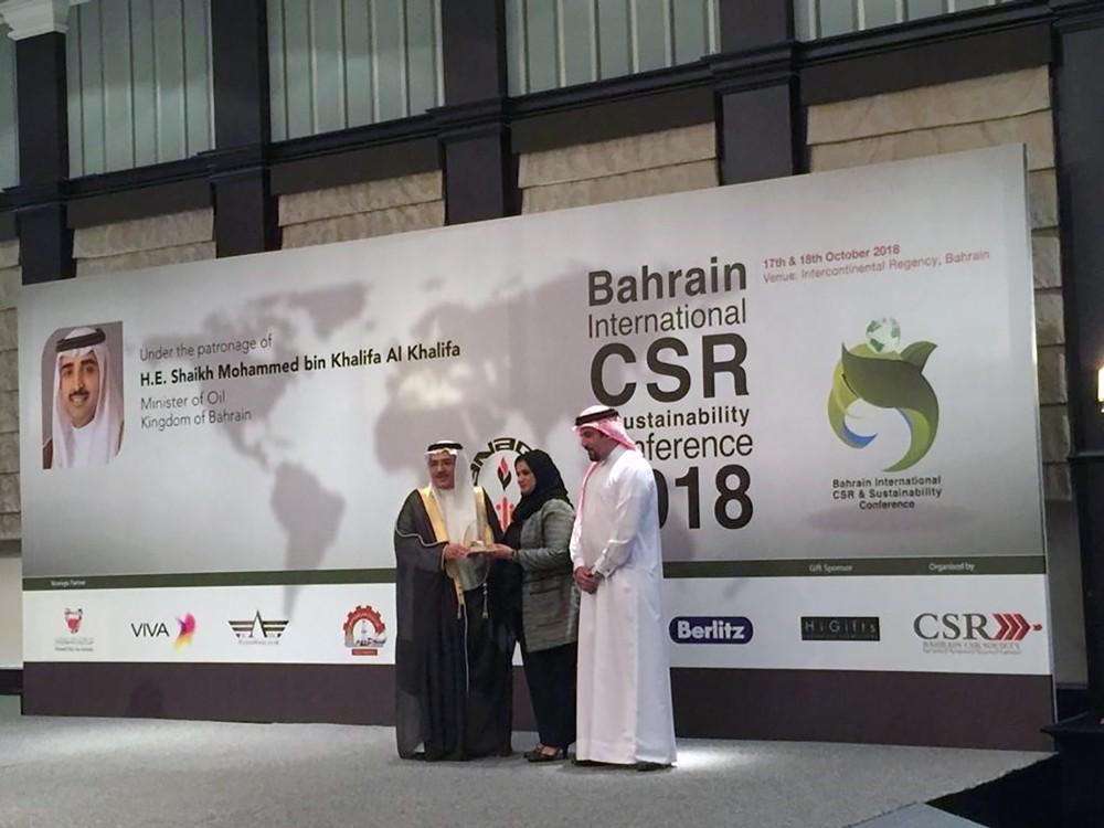 تكريم إنجاز البحرين بجائزة البحرين الدولية للمسؤولية الاجتماعية
