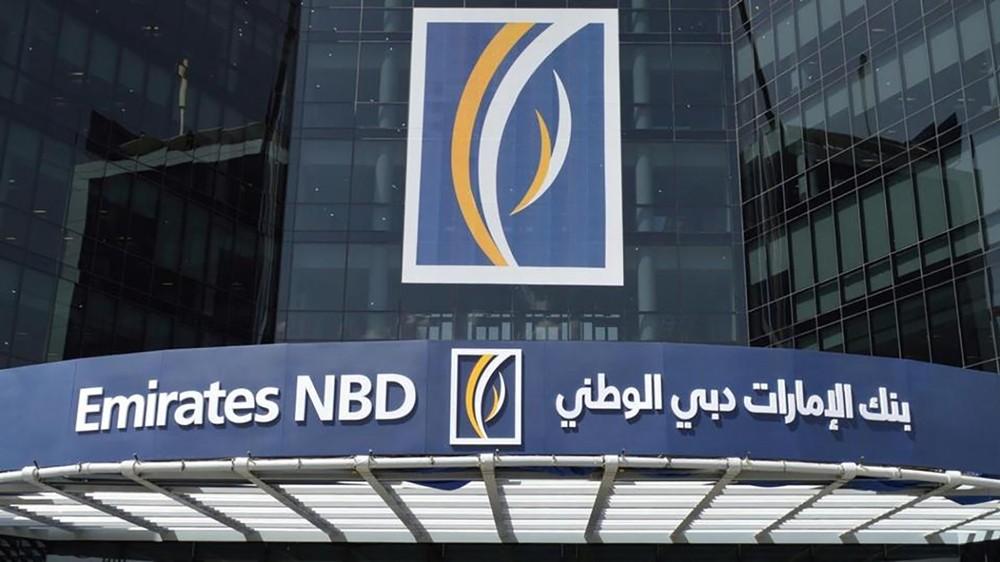 """""""الإمارات دبي الوطني"""" يجمع قرضاً بملياري دولار"""
