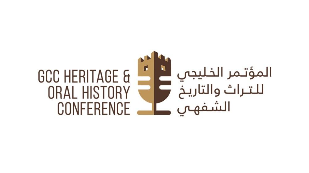 الثقافة والسياحة - أبوظبي تنظم المؤتمر الخليجي للتراث والتاريخ الشفهي يو