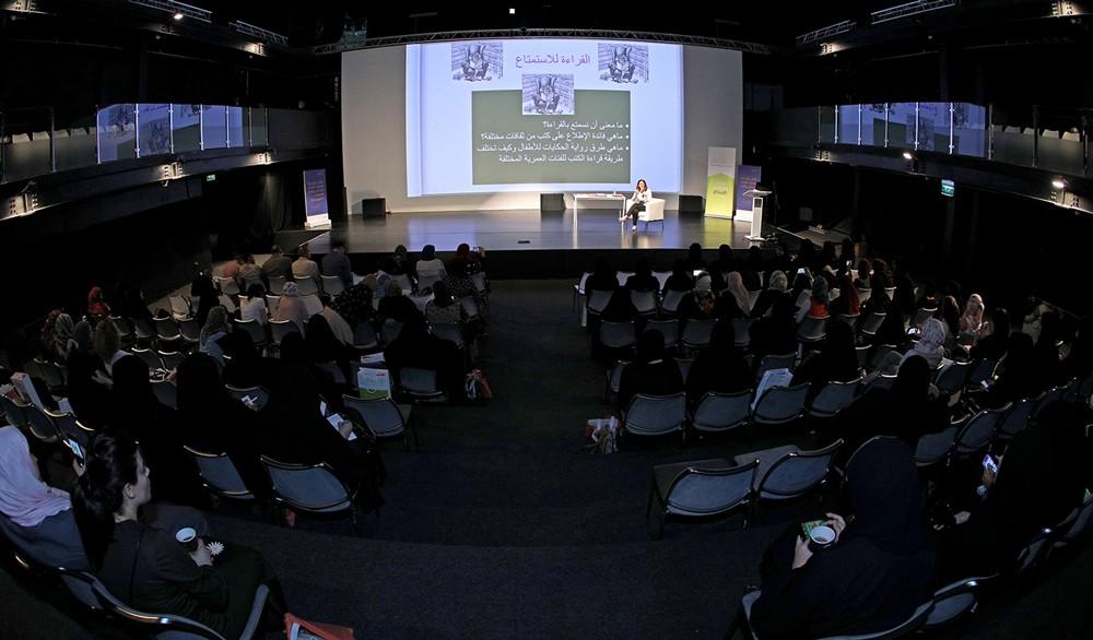 """""""ملتقى مؤسسة الإمارات للآداب"""" للمدارس وأمناء المكتبات"""