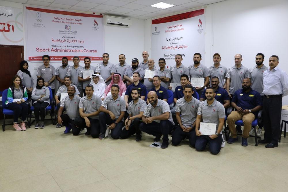 الأكاديمية الأولمبية تخرج 27 دارسا بدورة الإنعاش القلبي والإسعافات الأولية