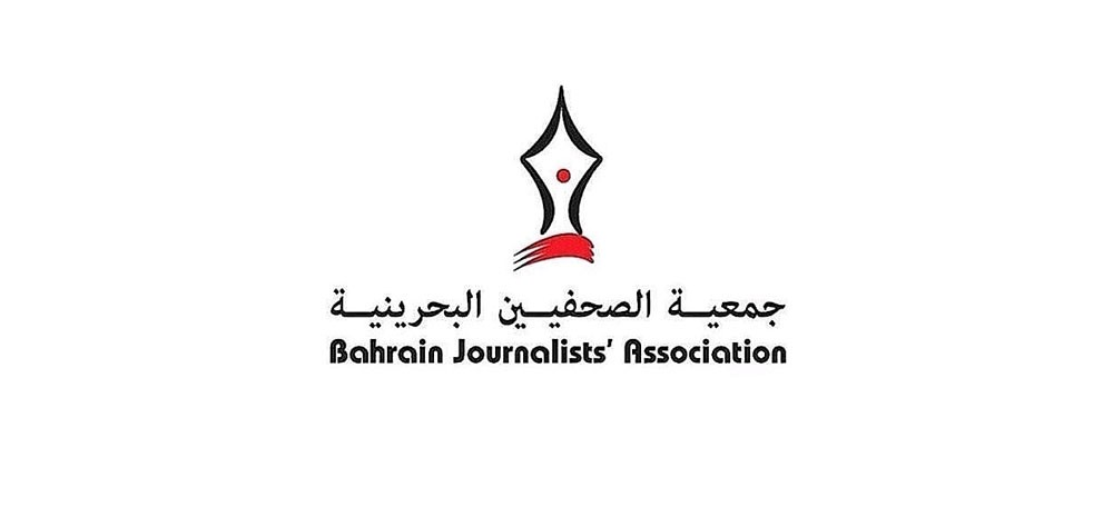 جمعية الصحفيين: تستنكر المساس بالحريات الصحفية