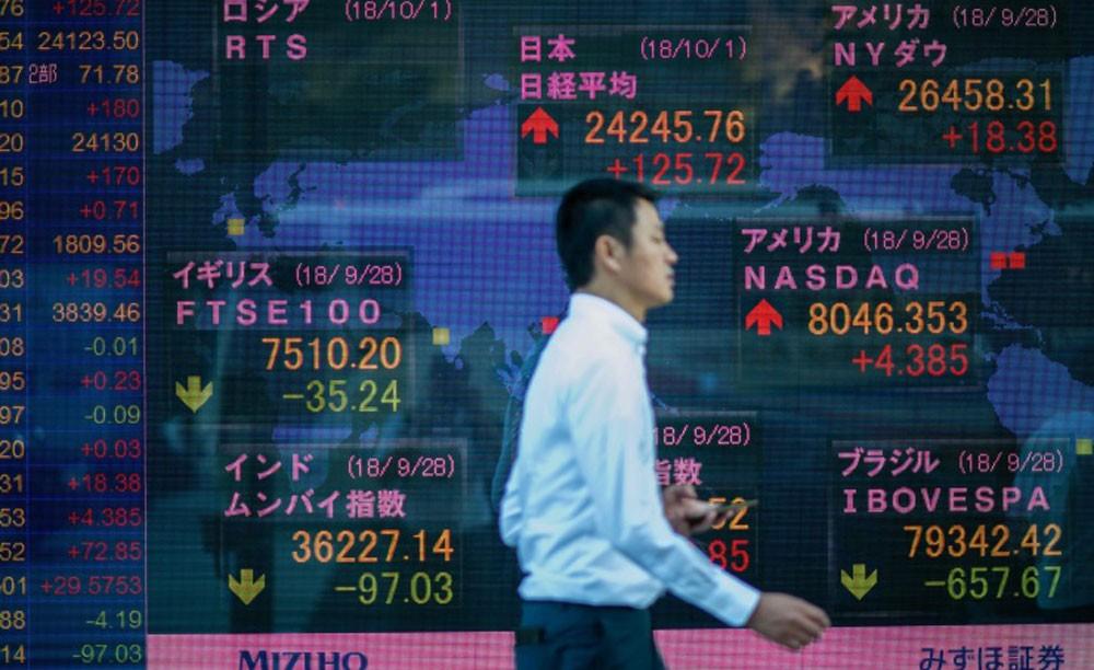 مؤشرات الأسهم اليابانية تغلق منخفضة في الجلسة الصباحية