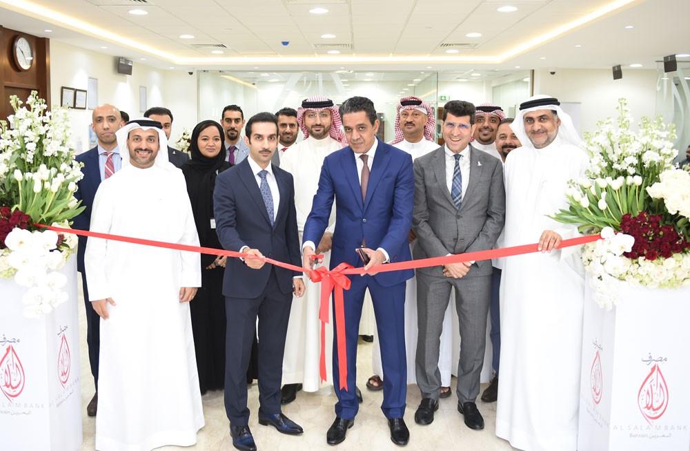 مصرف السلام يفتتح فرعه الأكبر في المنامة