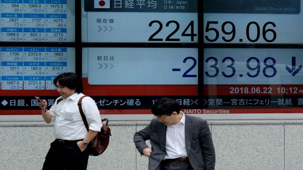 مؤشر نيكاي يهبط في بداية تعاملات بورصة طوكيو