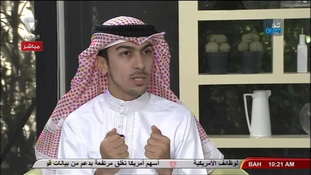 بوجيري أول بحريني ينضم لمعهد دراما بلا حدود الدولي