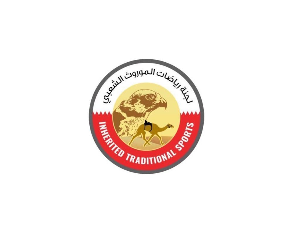 محمد بن إبراهيم بطلا لأولى مسابقات بطولة الحمام الحوام في الموسم الحالي
