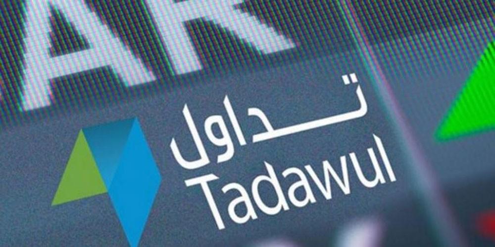 الأسهم السعودية: 320 مؤسسة أجنبية مسجلة في سوق الأسهم