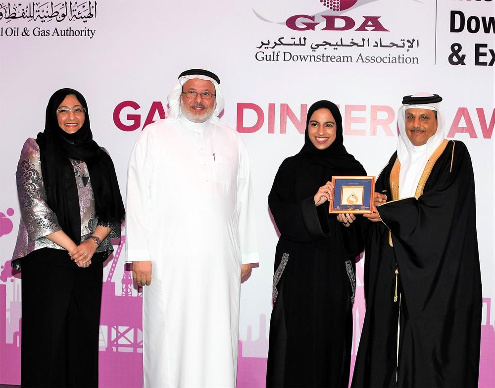 الجلاهمة يسليم جوائز التميُّز فــي صناعة النفط والغاز في دول التعاون